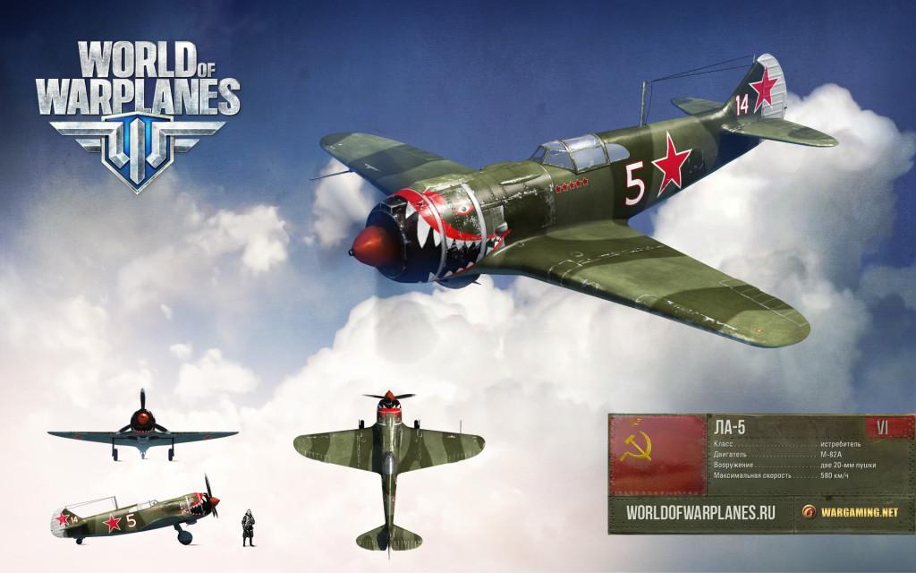 Советская авиация в World of Warplanes