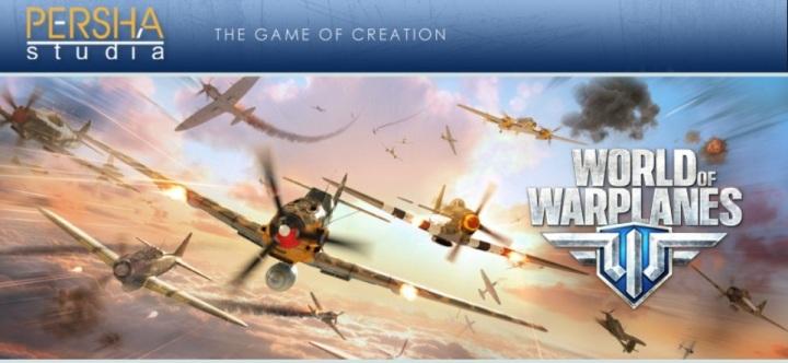 Persha Studia и World Of Warplanes