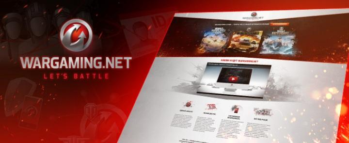 Откройте глобальную игровую вселенную Wargaming.net
