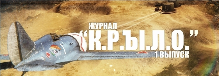Журнал «К.Р.ЪI.Л.О»