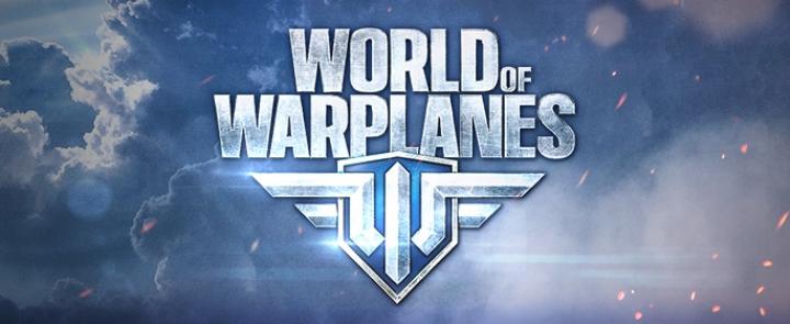 Официальный выход World of Warplanes состоялся